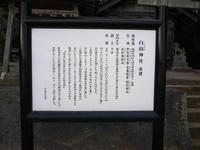 Shiroyama_title.JPG