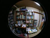 Tsuchiya_SFishEye_1x2.JPG