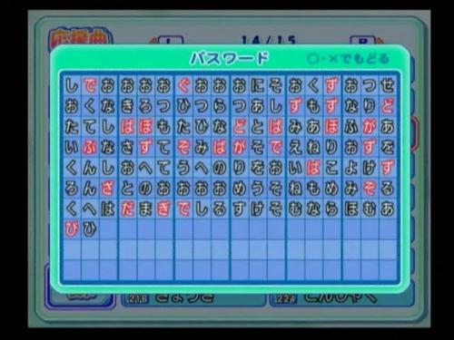 b6800612.jpg