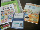 blog_import_4d26dca3db23b.jpg