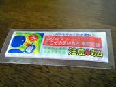 blog_import_4d26dca51a0d9.jpg