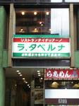 09-03-14_11-09.jpg