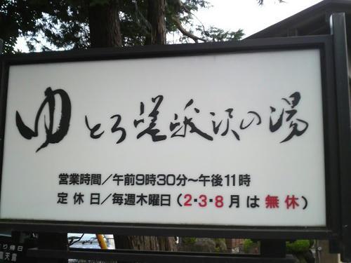 2008101316350000.jpg