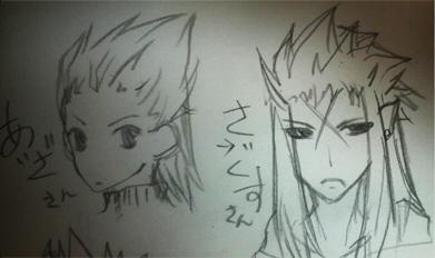 Isa と Saix