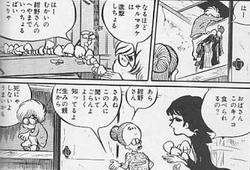 松本零士の描く女性キャラはエロい