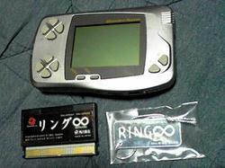 62020c00.JPG