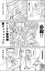 tinsaku02-39.JPG