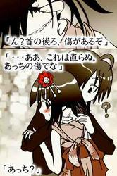 youkai006_007.jpg