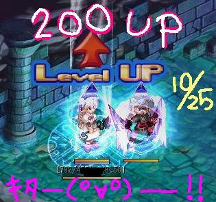 071025ruki200up.JPG