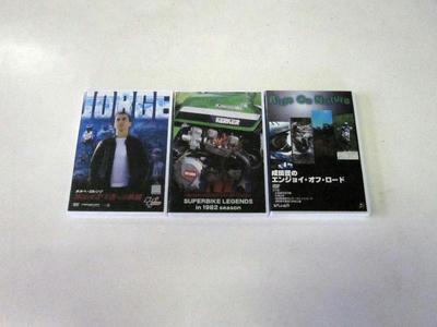 バイク関連DVD!!