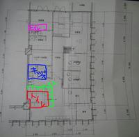 IMG_6455-1.jpg