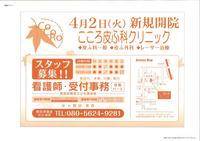 20130131104358_00001.jpg