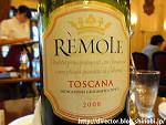 イタリア・トスカーナ地方の赤ワイン『レモーレ』