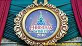 東京ディズニーシー クリスマス・ウィッシュ2010(メインエントランス入り口)