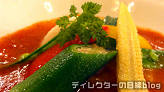 TDS リストランテ・ディ・カナレット シェフのおすすめディナーコース(帆立貝とイカと夏野菜のマリネ、冷製トマトソース)