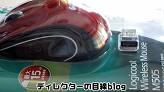 Logicool ワイヤレスレーザーマウス Unifying対応レシーバー採用 M505 レッド M505RD