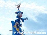 """東京ディズニーシー10thアニバーサリー""""Be Magical!""""(夕方のアクアトピア前のオブジェ)1"""