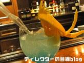 """東京ディズニーシー10thアニバーサリー""""Be Magical!""""(スペシャルカクテル『ブルー』)1"""