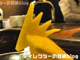 """東京ディズニーシー10thアニバーサリー""""Be Magical!""""(スペシャルカクテル『ブルー』)2"""