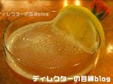 """東京ディズニーシー10thアニバーサリー""""Be Magical!""""(スペシャルカクテル『レッド』)1"""