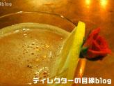 """東京ディズニーシー10thアニバーサリー""""Be Magical!""""(スペシャルカクテル『レッド』)2"""