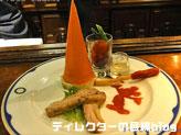 """東京ディズニーシー10thアニバーサリー""""Be Magical!""""(アペタイザーメドレー)1"""