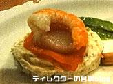 """東京ディズニーシー10thアニバーサリー""""Be Magical!""""(アペタイザーメドレー)4"""