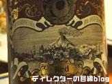 """東京ディズニーシー10thアニバーサリー""""Be Magical!""""(10thアニバーサリー記念ラベルワイン「赤」)1"""