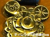 """東京ディズニーシー10thアニバーサリー""""Be Magical!""""(10thアニバーサリー記念ラベルワインのメダル)"""
