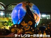 """東京ディズニーシー10thアニバーサリー""""Be Magical!""""(夜のアクアトピア前のオブジェ)1"""