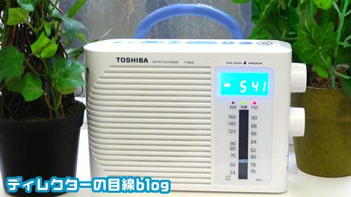 東芝防水形クロックラジオ TOSHIBA TY-BR30(W)(ホワイト)