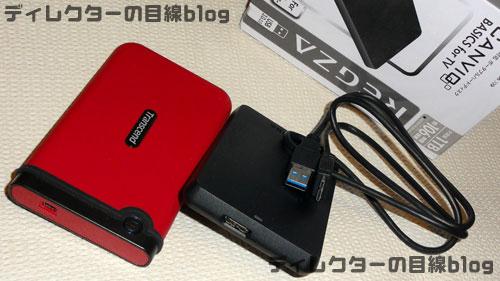 TOSHIBA Canvio Basics for TV Regza対応 ポータブルハードディスクドライブ 1TB HDTR110JK3AA