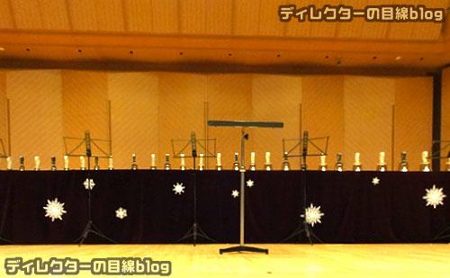 グレイス・ハンドベル・クワイア クリスマスコンサート Holy & Bright 2013