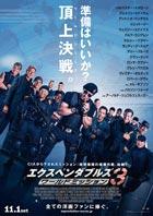 映画「エクスペンダブルズ3 ワールドミッション」