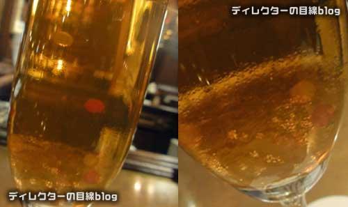 東京ディズニーシー クリスマス・ウィッシュ2014 スペシャルカクテル
