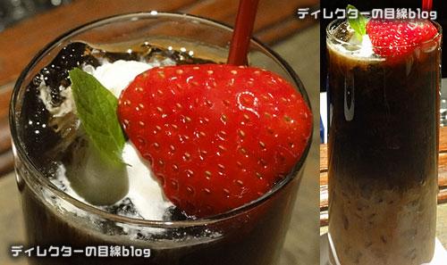東京ディズニーシー 2015年第1弾・バレンタイン2015 スペシャルカクテル