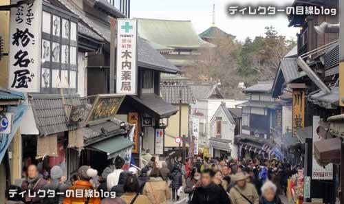金運上昇パワースポット、成田山新勝寺へ初詣に行って来ました