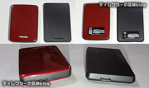 TOSHIBA CANVIO CONNECT「HD-PD20TR」 ポータブルハードディスク購入レポ