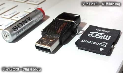 これは便利! パソコンとタブレットとスマホを使い回せるUBSメモリー「SanDisk ウルトラ デュアル USB ドライブ 3.0 64GB」[SDDD2-064G-G46] 購入レビュー