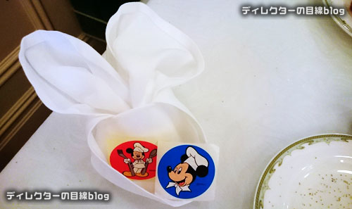 東京ディズニーシー ディズニー・ハロウィーン2015 「シェフのおすすめランチコース」@S.S.コロンビア・ダイニングルーム