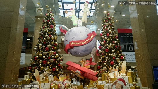 日本橋高島屋の「クリスマス×リトルプリンス 星の王子さまと私」イベントに行って来ました