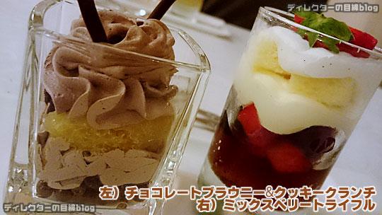 °○°東京ディズニーシー バレンタイン・ナイト2016~Concert of Love~「シェフのおすすめディナーコース」@S.S.コロンビア・ダイニングルーム