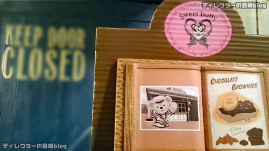 °○°「リバティ・ランディング・ダイナー」の看板とチョコレート・ブラウニーのお味@東京ディズニー・シー