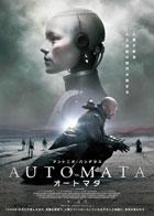 映画「AUTOMATA オートマタ(日本語字幕版)」 感想と採点 ※ネタバレなし