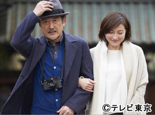 東京センチメンタル (第12話 最終回・2016/4/8) 感想
