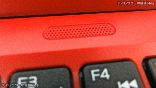 コスパ抜群! ブログ作成に最適! Office H&B付で6万円代 約1.2kgの11.6インチノートPC「Dell Inspiron 11 3000(3162)エントリー・プラスモデル」購入レポ