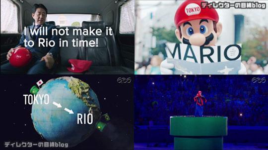 リオ五輪の閉会式での「トーキョーショー」の演出を考える