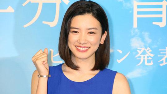 [朗報] 永野芽郁さん 18年前期の朝ドラ「半分、青い。」のオーディションでヒロインに