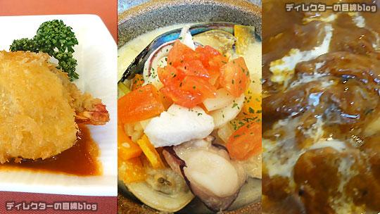 洋食 黒船亭 上野