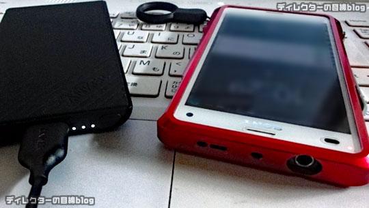 手に収まり重ねても使えるスリムなモバイルバッテリー Anker PowerCore Slim 5000 (5000mAh スリム型 モバイルバッテリー) 購入レポ